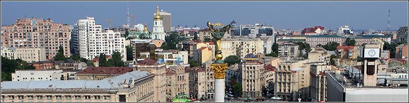 Kiew die Schöne, Kiew die Grüne