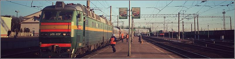 Dreitausend Kilometer Eisenbahnromantik